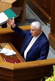 Леонид Кравчук подверг критике постановление Рады о выборах в Донбассе