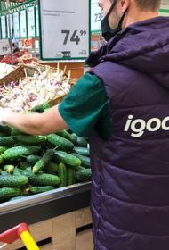 Краснодарцы стали активно пользоваться сервисом доставки продуктов iGooods