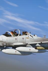 Америка ускоренно вооружает Кабул ударными самолетами