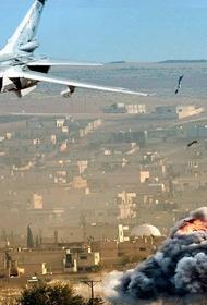 ВКС РФ и сирийские ВВС провели совместный авиационный рейд в провинции Идлиб