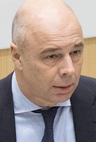 Глава Минфина Силуанов рассказал, на что направлена бюджетная политика в 2020—2021 годах