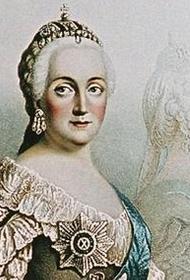 В этот день в 1775 году Екатерина II учредила в Новороссийской и Азовской губерниях епархии РПЦ