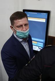 ОНК добилась проверки камеры экс-главы Хабаровского края Сергея Фургала