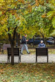 Научный руководитель Гидрометцентра Вильфанд заявил, что бабье лето начнется в Москве 22 сентября