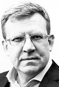 Кудрин считает, что проводя приватизацию предприятий, можно избежать повышения налогов