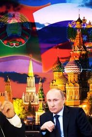 Светлана Тихановская уверена, что Владимир Путин найдет, о чем договориться с будущим президентом Беларуси