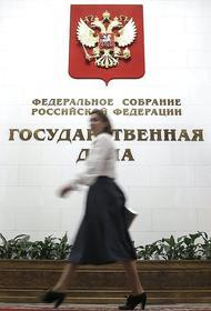 Отчет об исполнении бюджета за 2019 год состоится в Госдуме 23 сентября
