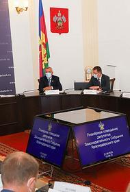 Юрий Бурлачко назвал приоритеты работы ЗСК в новом парламентском году