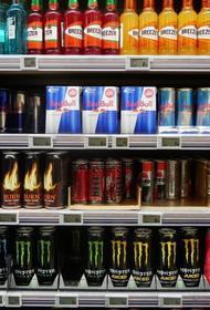В регионах вводится запрет на продажу энергетиков несовершеннолетним