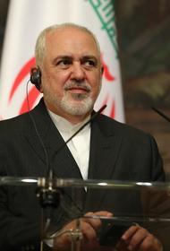 Глава МИД Ирана 24 сентября посетит с визитом Москву