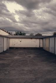 У женщины украли гараж в Подмосковье