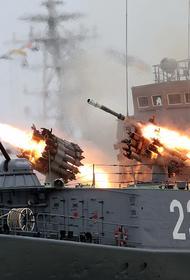 Корабельная ударная группа ЧФ обнаружила и уничтожила  субмарину противника в ходе СКШУ «Кавказ-2020»