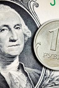 Инвестор Ян Марчинский допустил подорожание доллара до 650 рублей к 2030 году