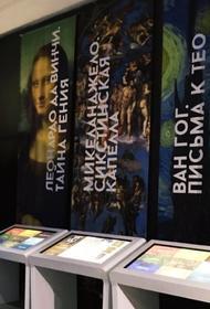 Сикстинская Капелла в Москве: работы Микеланджело показали в центре дизайна ArtPlay