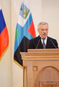 Савченко cообщил, что временно исполнять обязанности главы Белгородской области будет Буцаев