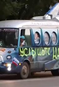 Хабаровские протестующие направили первую жалобу в ЕСПЧ