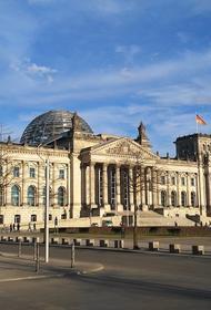 В Бундестаг поступила подозрительная посылка