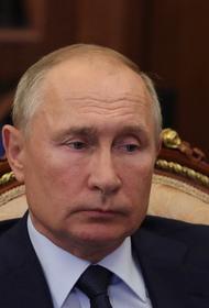 Путин заявил, что восстанавливать глобальную экономику после пандемии COVID-19 придется долго