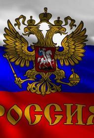 В случае серьёзного кризиса самозванную российскую элиту распотрошат по полной