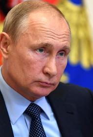 Путин рассчитывает на взаимное сдерживание в развитии ракетных систем с США