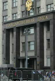 Крашенинников раскрыл детали внесенного в Госдуму Путиным закона «О правительстве»