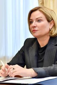 Министр культуры Любимова ушла на самоизоляцию из-за COVID-19 у ее отца