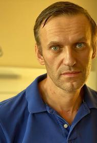 Сварил на кухне «Новичок». Навальный ответил на заявление Путина о том, что оппозиционный политик выпил яд сам