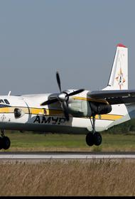 Работники авиакомпании «Амур» годами недополучали зарплату