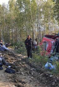 15 человек пострадали при ДТП с автобусом в Хабаровском крае
