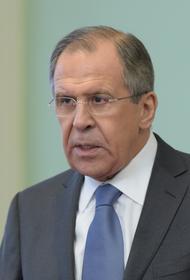 Глава МИД РФ Лавров заявил, что разобщенность мирового сообщества затрудняет решение глобальных проблем