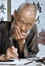 Японцев-долгожителей становится больше, и они продолжают работать