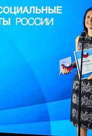 Уральская спартакиада получила приз за лучшую инициативу