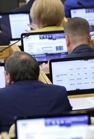 Госдума запретила принимать депутатов в члены общественных палат