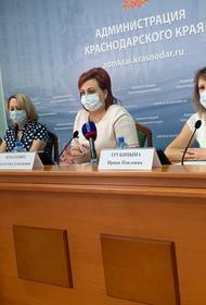 Замглавы Минздрава Кубани Валентина Игнатенко: риски при лечении можно снизить