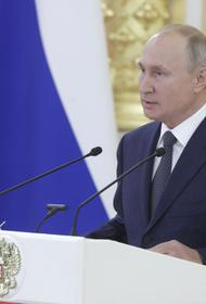 Путин сообщил об индексации пенсии в 2021 году