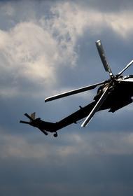 Турецкое Anadolu сообщило о гибели российских наемников при крушении Ми-8 в Ливии