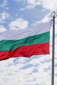 Прокуратура Болгарии обвинила двух российских дипломатов в шпионаже