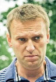 Навальный - долгоиграющая пластинка