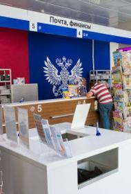 В Челябинской области появится логистический центр «Почты России»