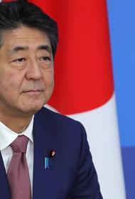 Абэ выразил готовность помочь преемнику с переговорами с Россией по мирному договору
