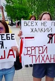 В Минске для разгона протестующих против инаугурации Лукашенко используют водометы