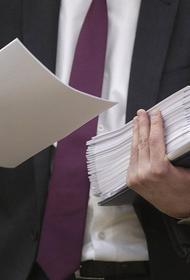 Володин направил в профильные комитеты ГД законопроекты по изменениям в Конституцию