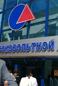 Криминальные нити из чебоксарского завода ведут в три министерства РФ?