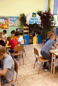 Юных жителей Приморья  представители  организации «Твой ЗОЖ» учат соблюдать правила гигиены и здорового образа жизни