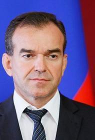 Церемонию инаугурации губернатора Кубани будут транслировать в прямом эфире