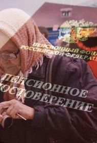 Правительство РФ обещает улучшение жизни для всех граждан, но будет ли это на самом деле?