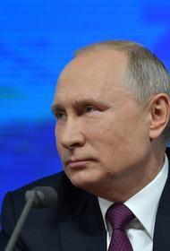 Песков оценил выдвижение Путина на Нобелевскую премию мира