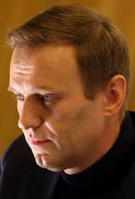 Россия потребовала от Германии передать всю информацию о Навальном в течение 10 дней