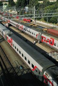 В рамках акции «Бархатный сезон» билеты в поезда можно приобрести от 999 рублей