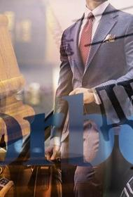 В России за 20 лет под следствие попали 34 олигарха из списка Forbes